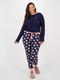 Womens Plus Flannelette Jogger Sleep Pant